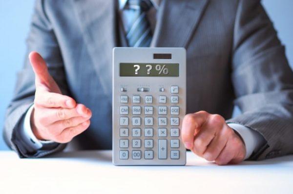 ファストキャッシュの本当の換金率は何%?