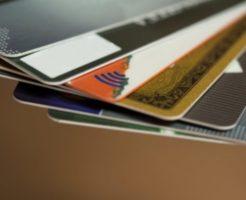 クレジットカード現金化比較サイト【決定版】