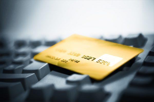 クレジットカードの利点
