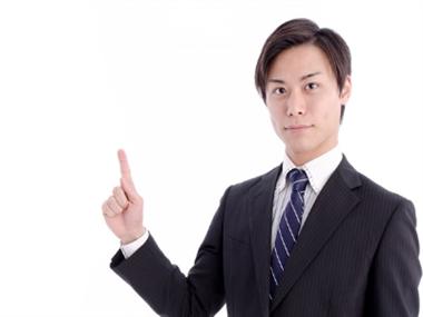 現金化業者の会社概要のチェックポイントを解説